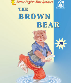 The Brown Bear 2B