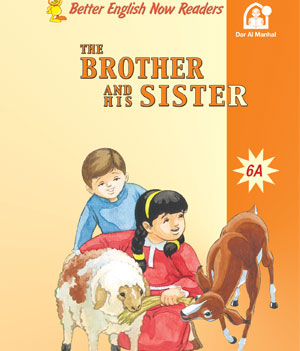 The Brother And His Sister 6A