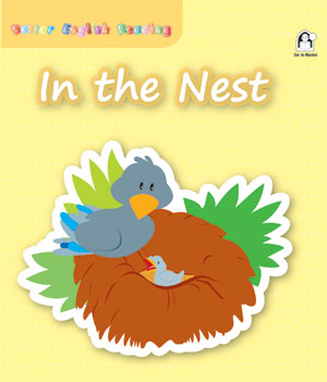 In The Nest 03