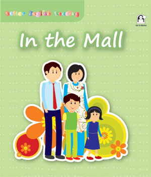 In The Mall 04