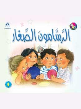نادي القراءة بداية القراءة